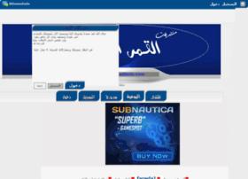 shinymoon.amuntada.com