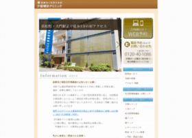 shiodome-kenshin.com