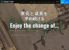 shiogai.com