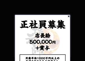 shiogensui.com
