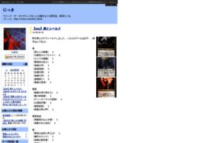 shiori3.diarynote.jp