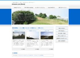 shiozumi.com