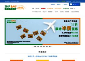 shipbao.com