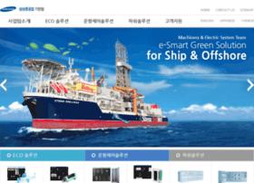 shipcs.com