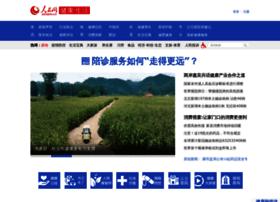 shipin.people.com.cn