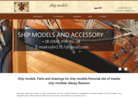 shipmodels.com.ua