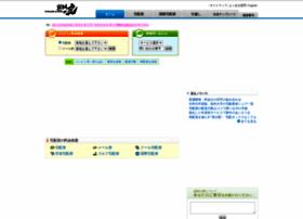 shipping.jp