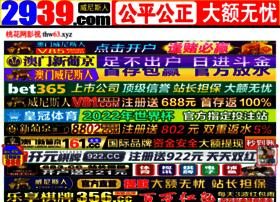 shippingcluster.com