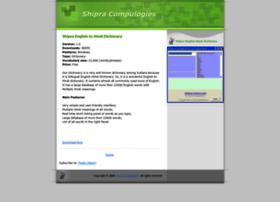 shipracompulogies.blogspot.co.uk