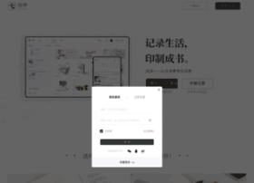 shiqichuban.com