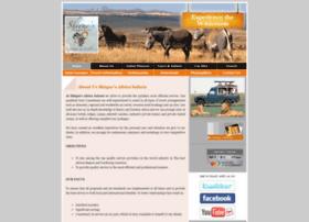 shiquesafrica.com