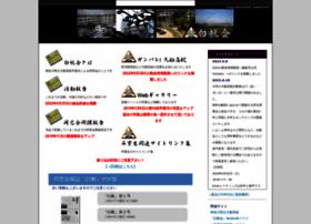 shirahokai.com