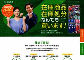 shiraishi-co.info