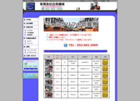 shiratori-fmc.com