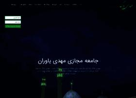 shiraz.mahdi313.org