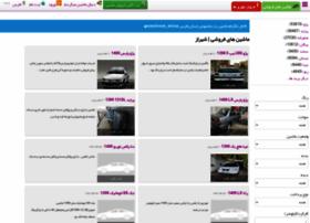 shiraz.mashinnet.com