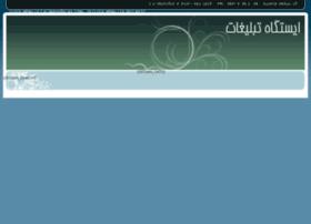 shiraz711.ir