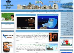 shirazbus.org.ir