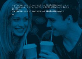 shirazfun.com