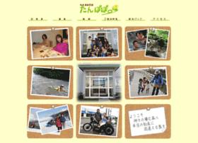 shiretoko-yado.com