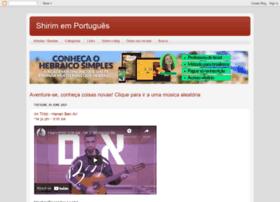 shirimemportugues.blogspot.com.br