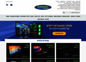 shirion-computers.com