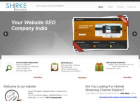 shirkeinfotech.com