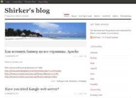 shirker.blog.com