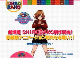 shirobako-anime.com