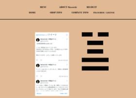 shiroichi.com