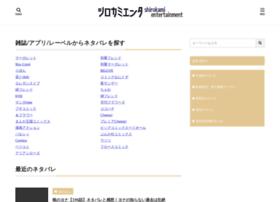 shirokamikyoudan.net