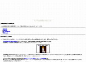 shirousei.ojaru.jp