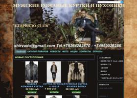 shirvado.ru