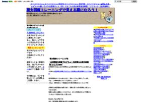 shiryoku2007.seesaa.net