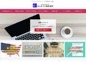 shisan-up.net