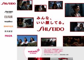 shiseido.co.jp