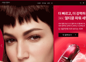 shiseido.co.kr