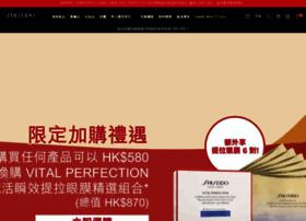 shiseido.com.hk