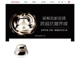 shiseido.com.tw