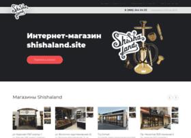 shishaland.ru