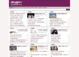 shishang.chda.net