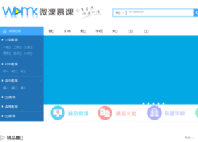 shishangshuo.com