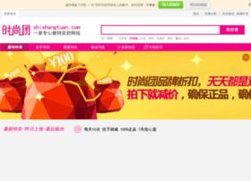 shishangtuan.com