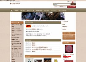 shishicass.ocnk.net