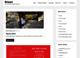 shishyashram.com