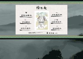 shisouan.com