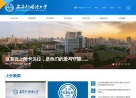 shisu.edu.cn