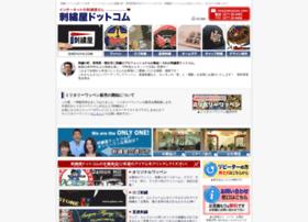 shisyuya.com