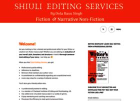 shiuli.com