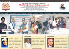 shivajiscamt.org